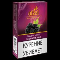 Табак для кальяна Afzal (Афзал) 50 гр. «Berry with Mint»