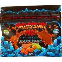 Кальянная смесь Malaysian Mix Барбарис 50 гр.