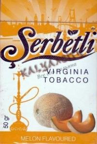 Табак для кальяна Serbetli (Щербетли) 50 гр. «Дыня»