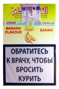 Табак для кальяна Al Fakher (Аль Факер) 50 гр. «Банан»