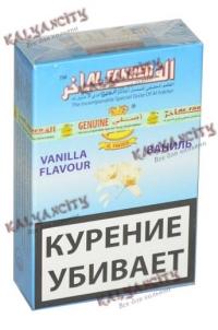 Табак для кальяна Al Fakher (Аль Факер) 50 гр. «Ваниль»