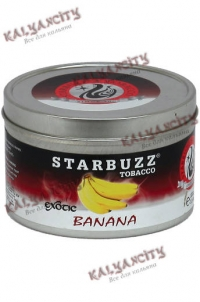 Табак для кальяна Starbuzz (Старбаз) 250 гр. «Банан»