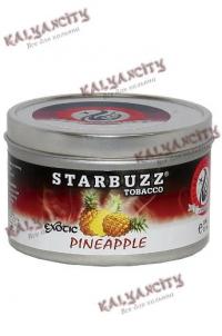 Табак для кальяна Starbuzz (Старбаз) 250 гр. «Ананас»