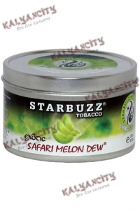 Табак для кальяна Starbuzz (Старбаз) 100 гр. «Safari melon dew»