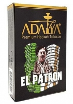 "Табак для кальяна Adalya (Адалия) 50 гр. ""El Patron"""
