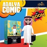 "Табак для кальяна Adalya (Адалия) 50 гр. ""SHEIK MONEY"""