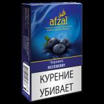 Табак для кальяна Afzal (Афзал) 50 гр. «Blueberry»