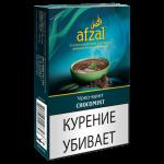Табак для кальяна Afzal (Афзал) 50 гр. «Chocomint»