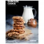 Табак для кальяна Dark Side (Дарк Сайд) 100 гр. «Cookie»