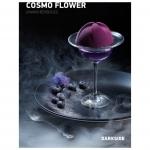 Табак для кальяна Dark Side (Дарк Сайд) 100 гр. «Cosmo flower»