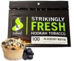Табак для кальяна Fumari (Фумари) 100 гр. Blueberry Muffin