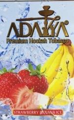 "Табак для кальяна Adalya (Адалия) 50 гр. ""Лед клубника банан"""
