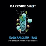 Табак Darkside Shot -Байкальский краш(30грамм)