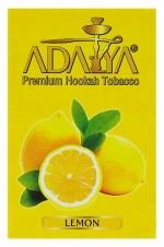 Табак для кальяна Adalya (Адалия) 50 гр. «Лимон»