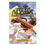 "Табак для кальяна Adalya (Адалия) 50 гр. ""Moon Sugar"""