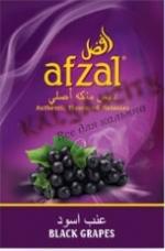 Табак для кальяна Afzal (Афзал) 50 гр. «Черный виноград»