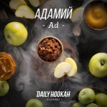 Daily Hookah (Дейли Хука) Адамий 60гр