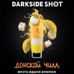 Табак Darkside Shot -Донской чилл (30грамм)