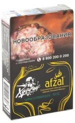 "Табак для кальяна Afzal (Афзал) 50 гр. ""Хулиган"""