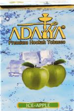 Табак для кальяна Adalya (Адалия) 50 гр. «Ледяное яблоко»