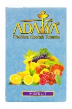 Табак для кальяна Adalya (Адалия) 50 гр. «Мультифрукт»