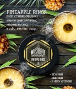 MUST HAVE PINEAPPLE RINGS 25 гр