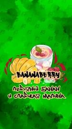 Табак B3 BANANABERRY БАНАН С ЯГОДАМИ 50 ГР