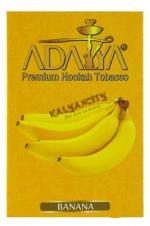 Табак для кальяна Adalya (Адалия) 50 гр. «Банан»