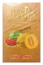 Табак для кальяна Adalya (Адалия) 50 гр. «Двойная Дыня с Арбузом»