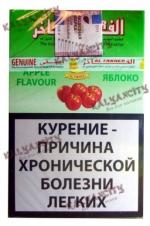 Табак для кальяна Al Fakher (Аль Факер) 50 гр. «Яблоко»