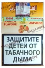 Табак для кальяна Al Fakher (Аль Факер) 50 гр. «Абрикос»