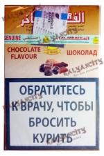 Табак для кальяна Al Fakher (Аль Факер) 50 гр. «Шоколад»