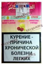 Табак для кальяна Al Fakher (Аль Факер) 50 гр. «Виноград с ягодой»