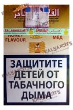 Табак для кальяна Al Fakher (Аль Факер) 50 гр. «Мёд»