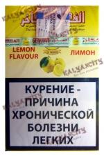 Табак для кальяна Al Fakher (Аль Факер) 50 гр. «Лимон»