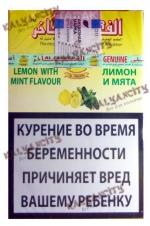 Табак для кальяна Al Fakher (Аль Факер) 50 гр. «Лимон с мятой»