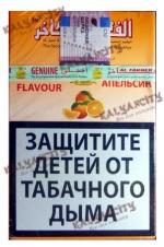 Табак для кальяна Al Fakher (Аль Факер) 50 гр. «Апельсин»