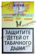 Табак для кальяна Al Fakher (Аль Факер) 50 гр. «Ананас»