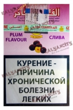 Табак для кальяна Al Fakher (Аль Факер) 50 гр. «Слива»
