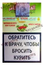 Табак для кальяна Al Fakher (Аль Факер) 50 гр. «Арбуз с мятой»