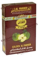 Табак для кальяна Al Fakher Golden (Аль Факер Голден) 50 гр. «Яблоко»