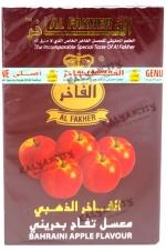 Табак для кальяна Al Fakher Golden (Аль Факер Голден) 50 гр. «Бахрейнское яблоко»