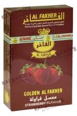 Табак для кальяна Al Fakher Golden (Аль Факер Голден) 50 гр. «Клубника»