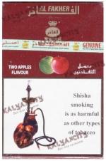 Табак для кальяна Al Fakher Golden (Аль Факер Голден) 50 гр. «Два яблока»