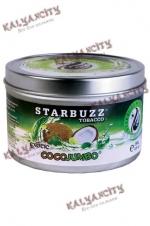 Табак для кальяна Starbuzz (Старбаз) 100 гр. «Coco Jumbo»