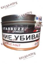 Табак для кальяна Starbuzz (Старбаз) 250 гр. «Цитрус с мятой»