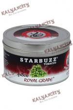Табак для кальяна Starbuzz (Старбаз) 250 гр. «Королевский виноград»