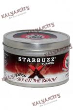 Табак для кальяна Starbuzz (Старбаз) 250 гр. «Секс на пляже»
