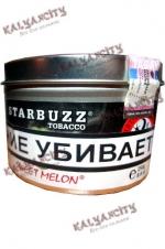 Табак для кальяна Starbuzz (Старбаз) 250 гр. «Сладкая дыня»