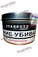 Табак для кальяна Starbuzz (Старбаз) 250 гр. «Арбуз»